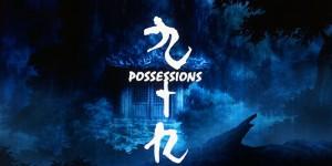 possessions01